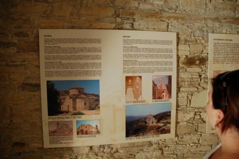 muzeum, Pano Lefkara